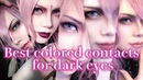 【SV EP.7】外国人風カラコンの選び方〜Best colored contacts for dark eyes〜
