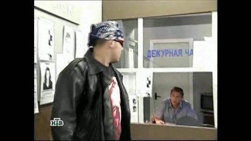 Возвращение мухтара 3 сезон 32 серия Любимая племяница