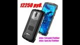 Смартфон, Blackview BV6800 Pro, 5.7 Дюйма, ОЗУ4 ГБ, Память 64 ГБ, 6580 мАч, 2018