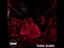 Boiler Room x Dekmantel: Tama Sumo