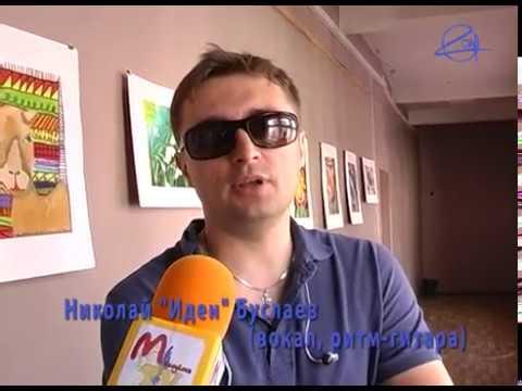OZON - Interviews