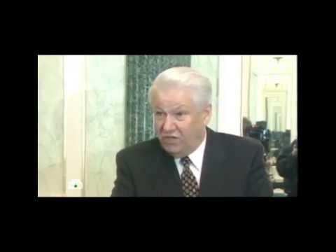 Признание Ельцина Россия несуществующее государство в СССР
