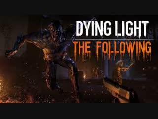 Hard Play ➤ ЛОГОВО НЕЧИСТИ #7 ➤ Dying light