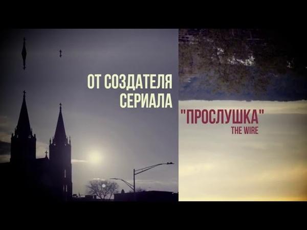 Покажите мне героя (2015) | Русский трейлер | Смотреть бесплатно на Zmotri.ru