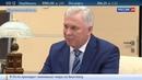 Новости на Россия 24 • Главы Бурятии и Тывы отчитались перед президентом Путиным