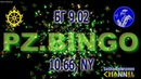 Шрила Прабхупада - 10.1966 - Нью Йорк - Бхагавад Гита 09.02