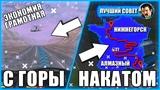 Lp-Дальнобойщики-2