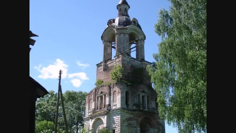 Старая церковь,Котельничский р-н