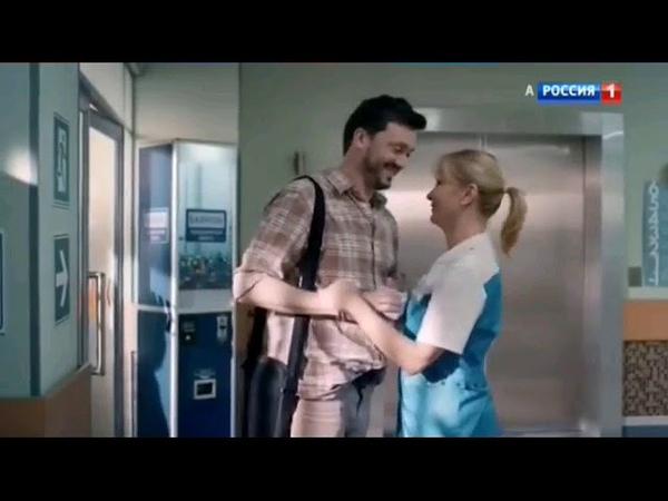 Склифосовский Нина и Женя 2 часть