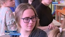 В Боровичском педагогическом колледже открылись площадки для подготовки к Всероссийским соревнованиям Молодые профессионалы Учебные классы для компетенций дошкольное образование графический дизайн и программирование оборудованы по последнему слову т
