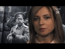Стихотворение Сергея Бехтеева Царские слёзы