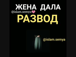 islam.semya_video_1544521678650.mp4