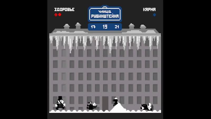 В Петербурге создали игру где Пушкин уворачивается от сосулек