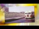Ретро 60 е - Аида Ведищева - Смешной паренёк клип