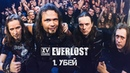 Everlost «XV Years Live in Moscow» - 01.Убей