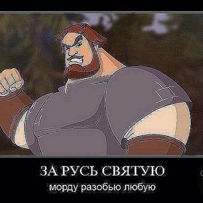 Руслан Солнцев