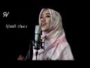 Rijal Vertizone Ya Habibal Qolbi ft Wafiq Azizah Nida