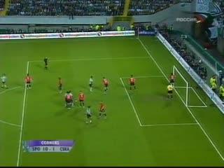 Кубок УЕФА 2004_2005 _ Финал _ Спортинг Л vs ЦСКА
