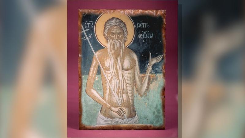 25 июня.Православный календарь.Прп.Петр Афонский.