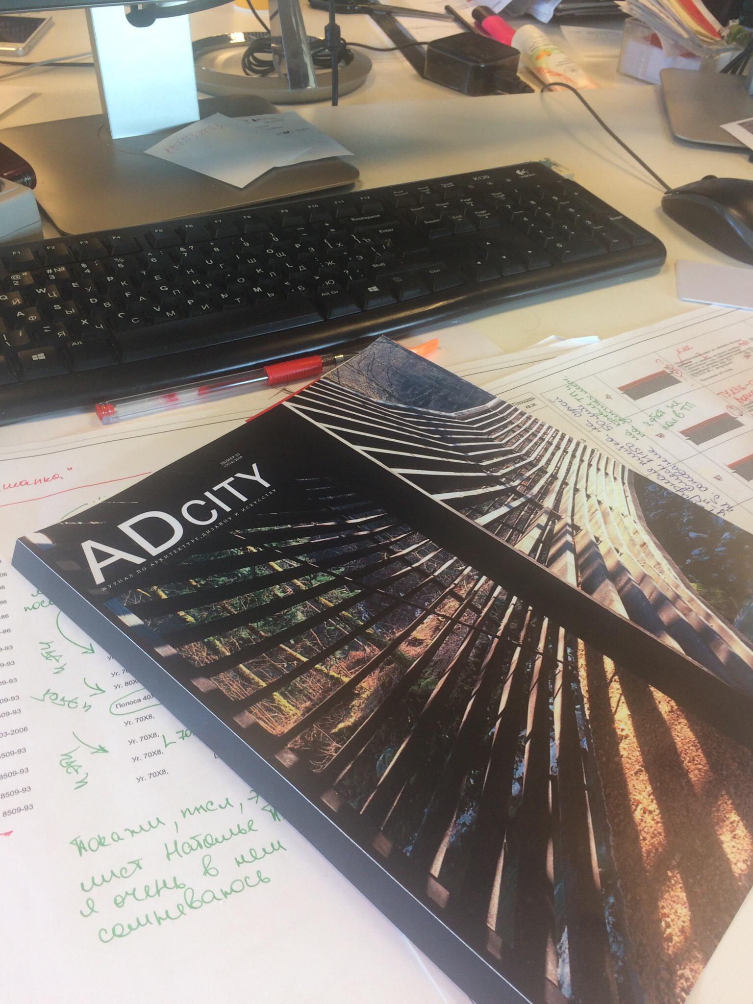 #adcity #журнал #тираж3000
