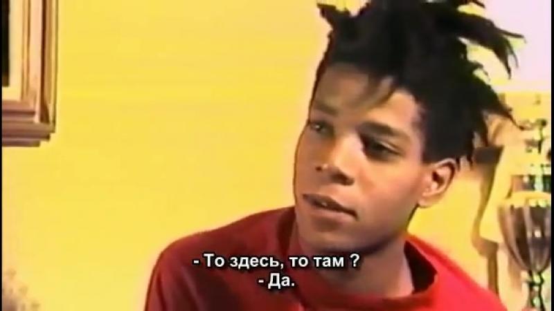 Жан-Мишель Баския Лучезарное дитя / Jean Michel Basquiat The Radiant Child
