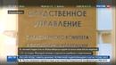 Новости на Россия 24 • В реанимации, но живой: упавшего с 23-го этажа подростка спасло такси