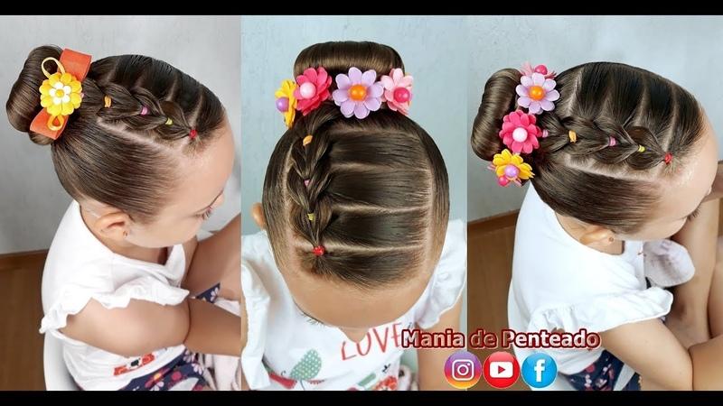 Penteado Infantil com trança falsa e coque rosquinha / Bun hairstyle for little girls