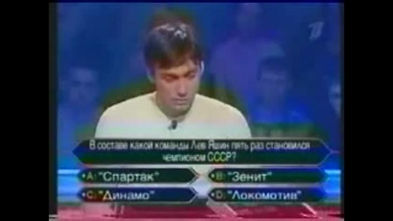 Кто хочет стать миллионером (05.06.2004)