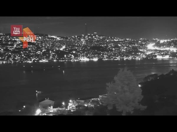 Камера сняла проход десантного корабля ВМС США через Босфор в Черное море