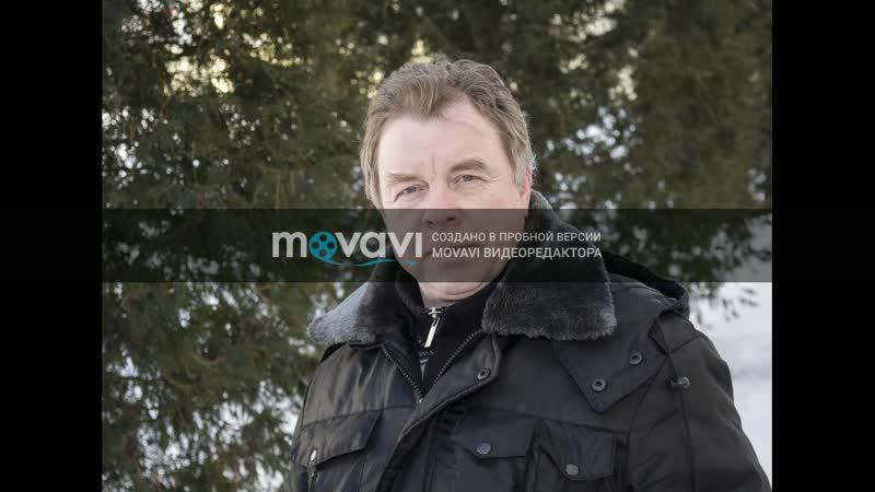 МУЖИКИ автор ВИТАЛИЙ НАЗАРОВ. музыка и исполнение АНДРЕЙ МИТРОФАНОВ