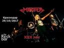 МАСТЕР – XXX лет. Полная версия Рок-концерта (Краснодар – The Rock bar 29/10/2017) HD 1080p