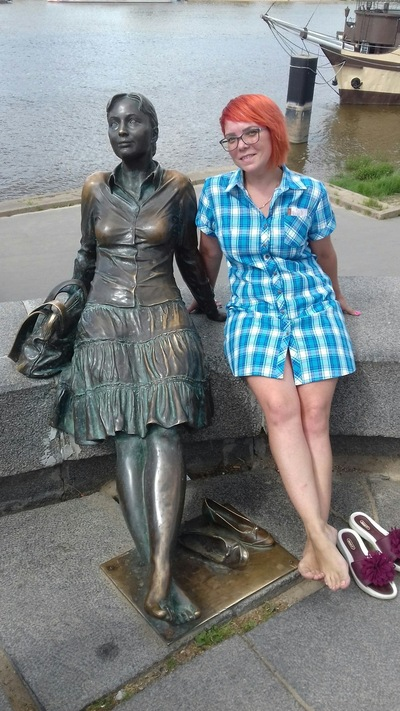 Ирина Антипова