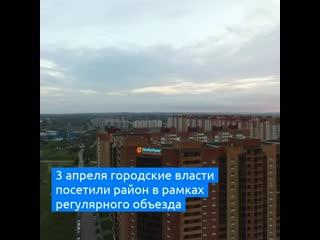 Как проблемы красносельского района будут решены в ближайшее время