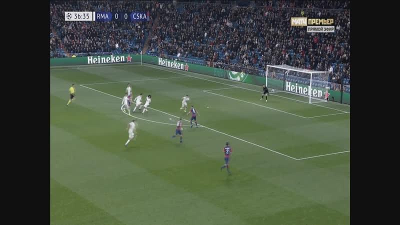 Гол Чалова Реал Мадриду(12.12.2018)