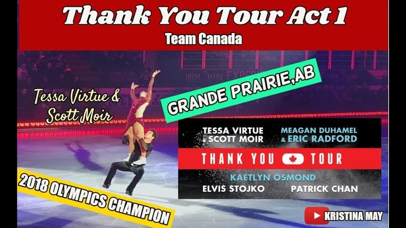 Thank You Canada Tour Act 1  TTYCT Grande Prairie,AB  VLOG