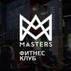 MASTERS | Фитнес-клуб на Тульской