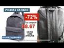 Bacisco рюкзак Для женщин Для мужчин большой Ёмкость ноутбук рюкзак студент школьные сумки для подростков туристические рюкзаки