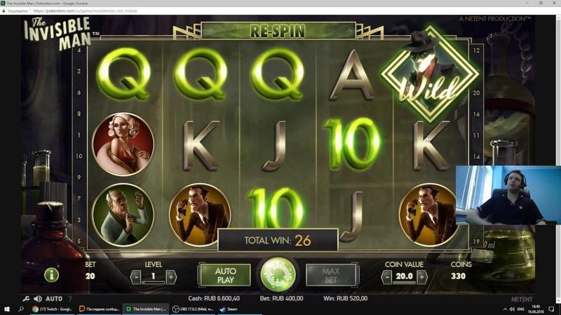 Jun 16, 2018 - Casino The Witcher 3: Wild Hunt