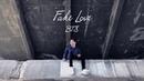 BTS (방탄소년단) 'FAKE LOVE' Chinese Version Cover 中文版翻唱