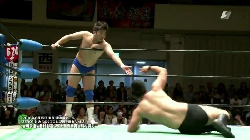 Shoki Kitamura, Towa Iwasaki vs. Koji Kawamura, Yasutaka Osera (Michinoku Pro - Tokyo Show Vol. 3 ~ Kikikaikai)