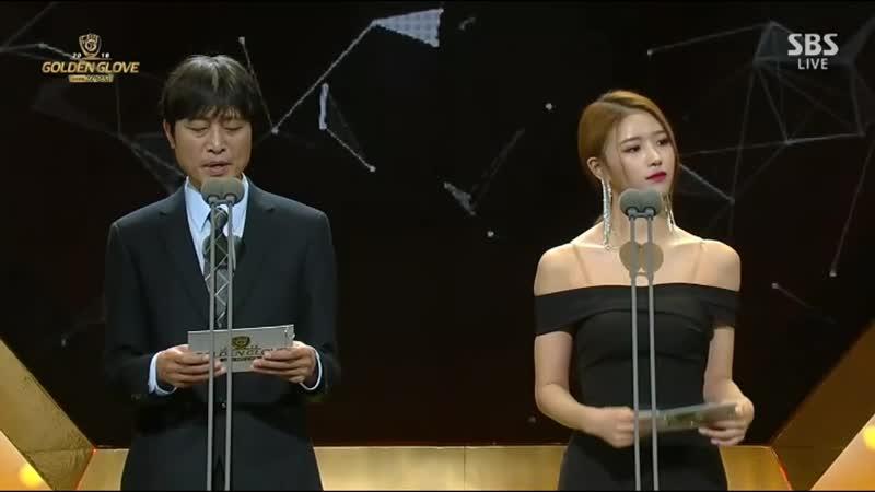 [181210] Mijoo @ «Golden Glove Awards Ceremony»
