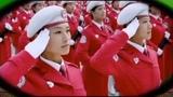 'Прощание славянки'Китайская версия' Марш песня