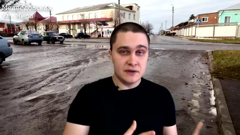 Новости СВЕРХДЕРЖАВЫ / Золотов допрыгался. ФСБ завело дело