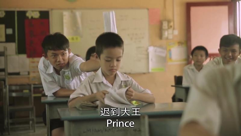 Ah Boy Short Film (1080p_25fps_H264-128kbit_AAC)