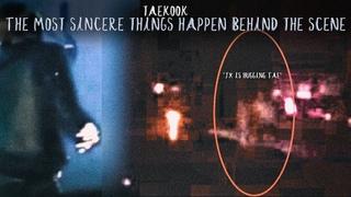 Самые важные вещи происходят тогда, когда мы не можем видеть этого | taekook analysis