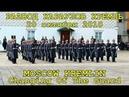 🇷🇺 РАЗВОД КАРАУЛОВ МОСКОВСКИЙ КРЕМЛЬ СОБОРНАЯ ПЛОЩАДЬ ⚔️ MOSCOW KREMLIN CHANGING OF THE GUARD