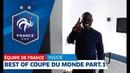 Equipe de France Best Of Coupe du Monde part 1 inside I FFF 2018