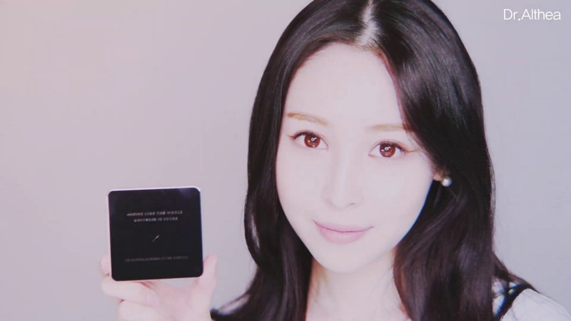 Кушон Dr Althea | Aurora Cover Cushion Moisture | Korean Beauty