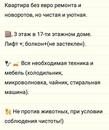 Объявление от Светлана - фото №2