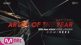 2018 MAMA Artist of the Year Nominees